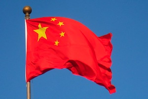 Chinese local government debt audit ordered