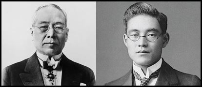 Sakichi Toyoda and Kiichiro Toyoda