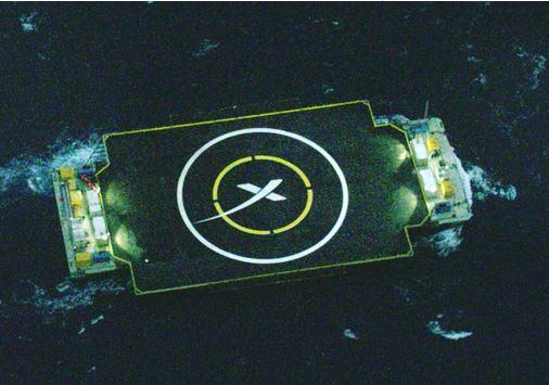 SpaceX sea platform