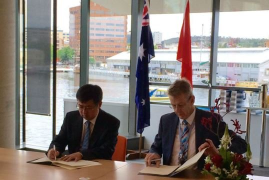 Chinese and Australian MoU