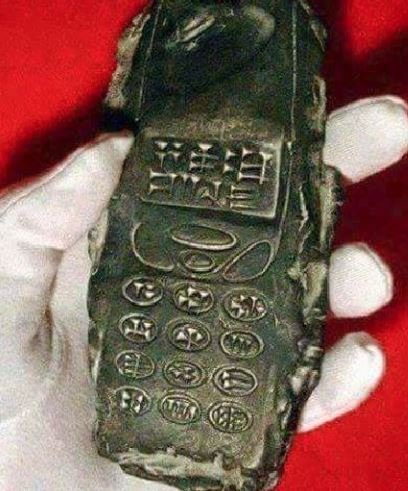 800 Year Old Mobile Phone Has Everybody Talking About