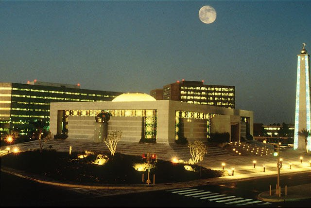 Aramco Headquarters in Dhahran, Saudi Arabia
