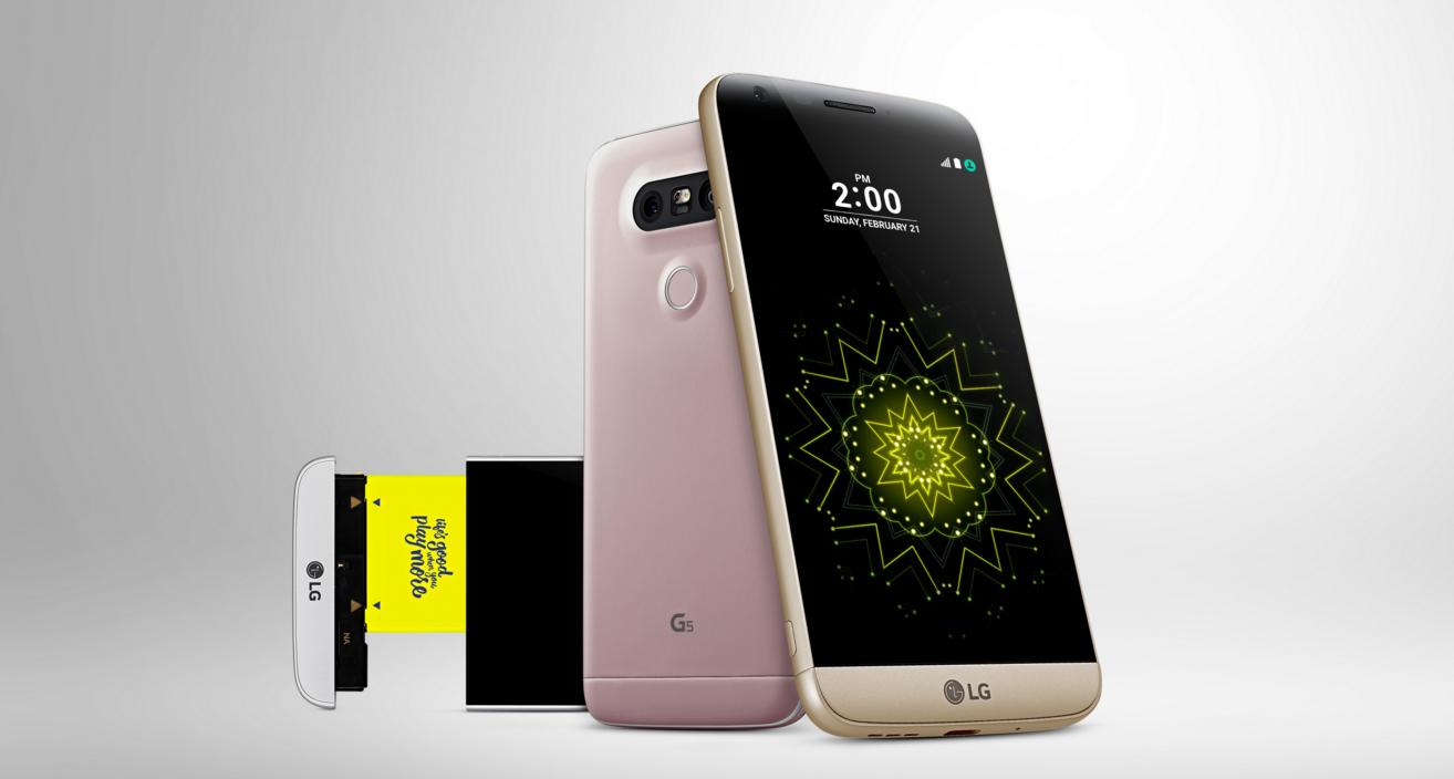 LG_G5_Smartphone