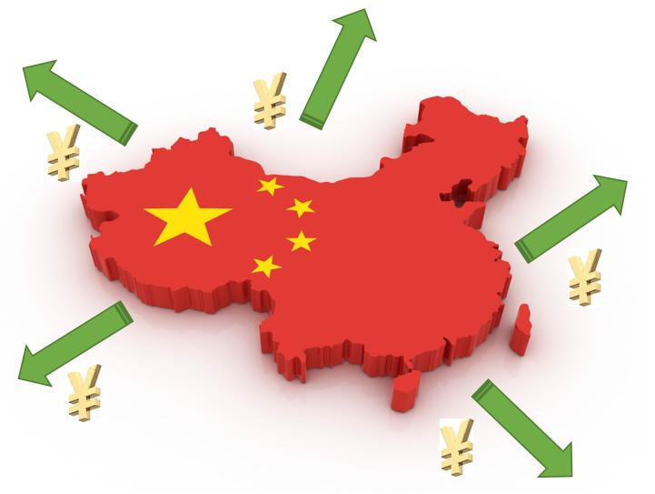 China_Yuan_Overseas