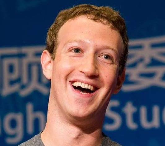Mark Zuckerberg quote about Social Commerce