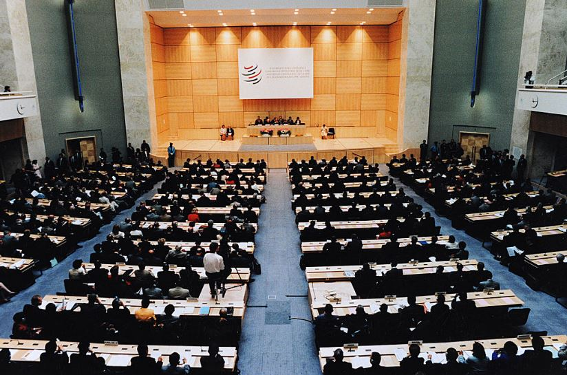World trade center ministerial conference 1998