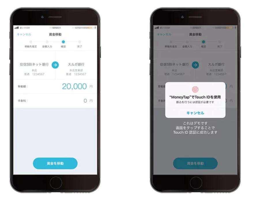 MoneyTap_App_Ripple_Powered
